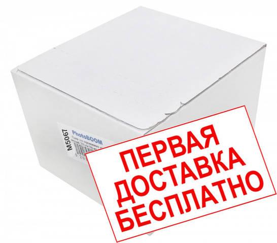 Фотобумага матовая 230 г/м2, А6, 500 листов