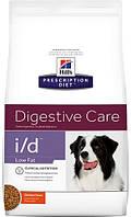 Лечебный корм для собак с больным желудком Hills Diet i/d Low Fat