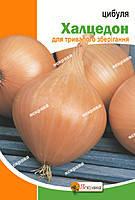 Насіння Цибуля Халцедон пакет гігант 8 г ТМ Яскрава, фото 2