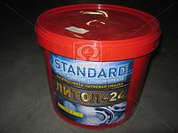 Смазка Литол-24  Standard (Ведро 5л/4кг)