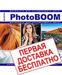 Фотобумага глянцевая 230 г/м2, А6, 500 листов, фото 3