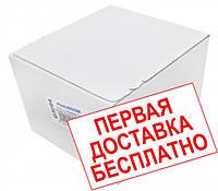 Фотобумага глянцевая 230 г/м2, А6, 500 листов, фото 1