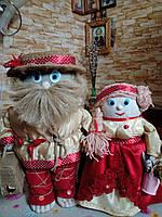 """Куклы  обереги """"Пара"""" ручная работа высота 50-60 см"""