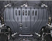 Защита двигателя Citroen C4 Picasso \ Grand Picasso (2006-2013) Полигон-Авто
