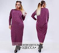 Однотонное платье свободного кроя, очень красивое.