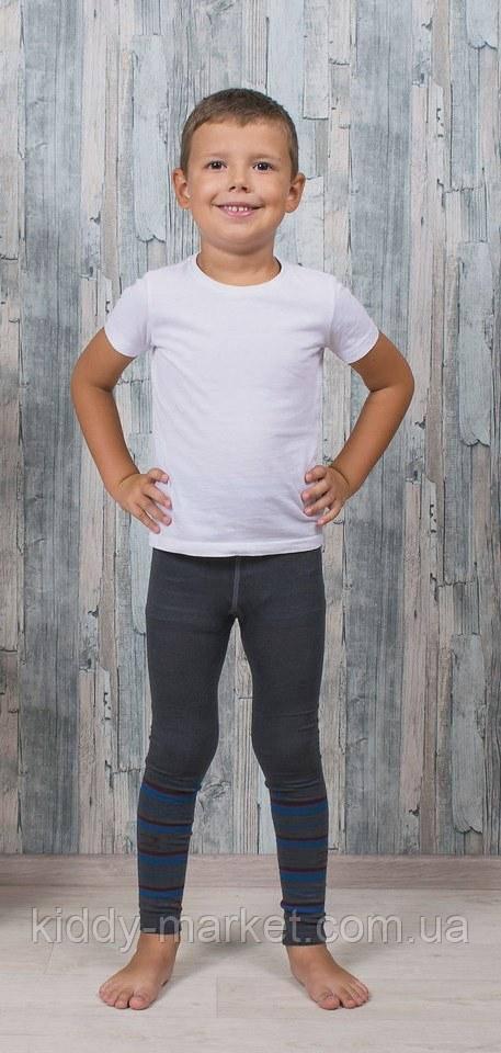 Гамаши для мальчика 6-7  лет