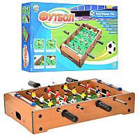 Футбол  HG 235 A в коробке, на штангах, 52-30-8см