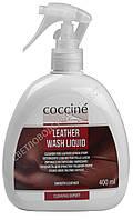 Жидкость для очистки изделий из гладкой кожи Coccine, 400 мл