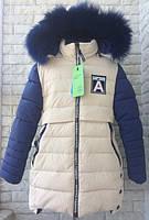 Куртка зимняя на девочку 116-140 см, возраст 6,7,8,9,10 лет.