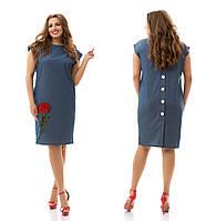 ae62f32a54d Женское стильное джинсовое платье MIDI больших размеров с аппликацией и  пуговицами 932 (р. 48