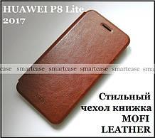 Коричневый оригинальный чехол Huawei P8 Lite 2017, чехол книжка MOFI Leather
