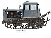 Ось коленчатая 75.32.011-1 направляющего колеса трактора Т 74 ХТЗ