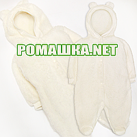 Человечек с капюшоном (теплый) из махры с мягким и пушистым ворсом, хлопок, ТМ Алекс 62