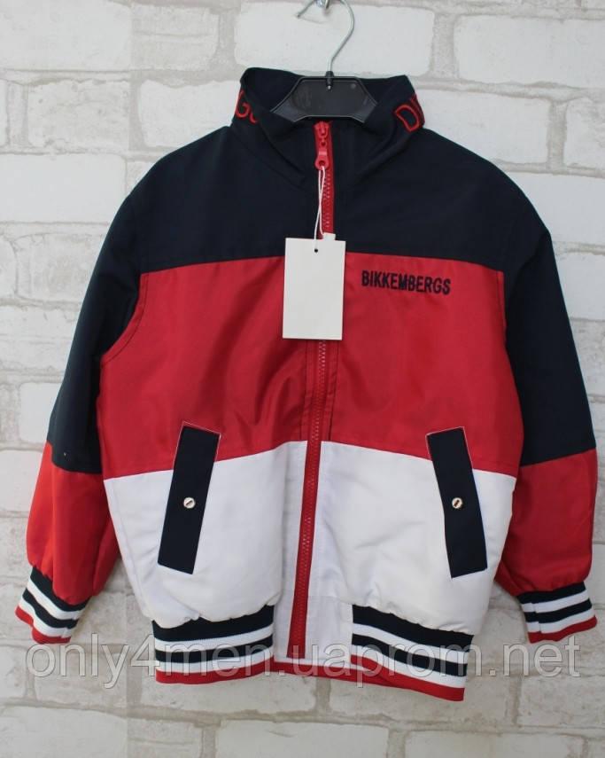 Куртка дитяча для хлопчика.4-11 років Весна-осінь