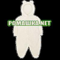 Человечек с капюшоном (теплый) из махры с мягким и пушистым ворсом, хлопок, ТМ Алекс