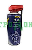 Смазка универсальная ВД-40  0.4 L