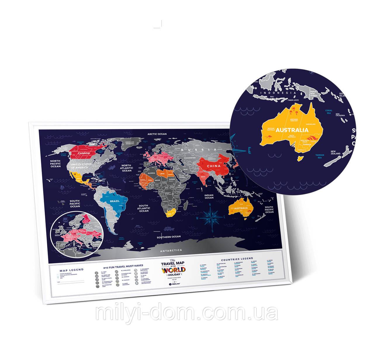 Скретч карта мира Travel Map «Holiday»  (на английском языке)
