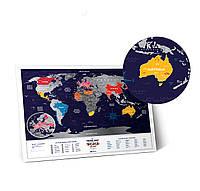 Скретч карта мира Travel Map «Holiday»  (на английском языке), фото 1