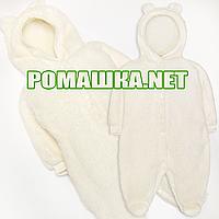 Человечек с капюшоном (теплый) из махры с мягким и пушистым ворсом, хлопок, ТМ Алекс  74