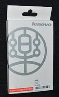Аккомуляторная батарея Оригинал Lenovo BL-253/A2010