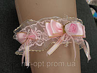 Свадебная подвязка для невесты