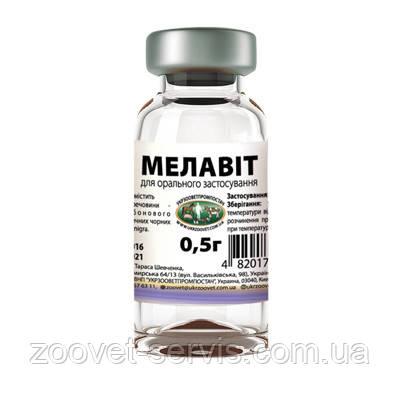 Иммуностимулятор для собак Мелавит