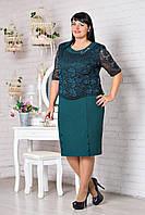 Праздничное платье большого размера с гипюровой накидкой