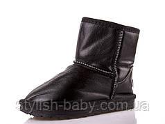 Детская зимняя обувь 2017. Детские угги бренда Kellaifeng (Bessky) для девочек (рр. с 32 по 37)