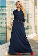 Длинное платье в деловом стиле Анка