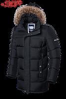 Зимние куртки Braggart «Dress Code»