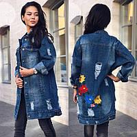 Женская удлинённая джинсовка с вышивкой