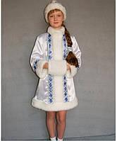 """Костюм """"Снегурочка"""" №1/1 на возраст от 9 до 10 лет (125-140 см) белый"""