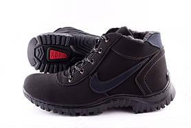 Мужские зимние ботинки. Нубук. Зима !