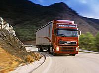 Запчасти для грузовиков VOLVO