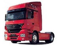 Запчасти для грузовиков Axor