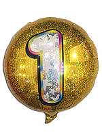 Шар фольгированный золотистый  1 годик (18 дюймов)