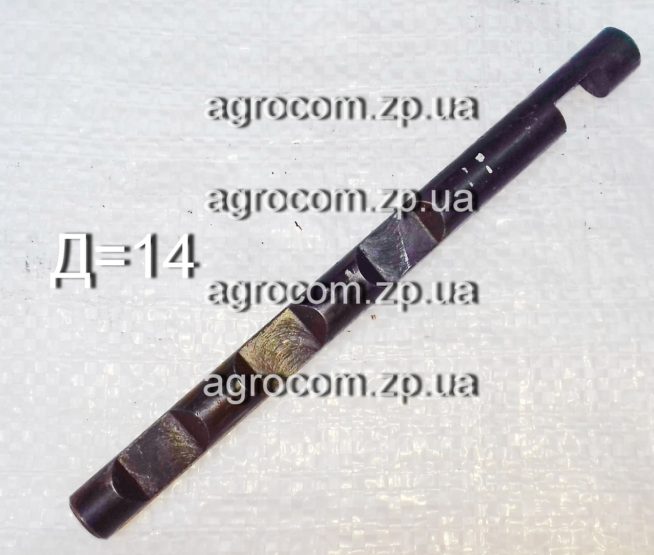 Валик блокировки КПП А25.37.188 (Т-25, Д-21) д=14
