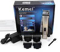 Машинка для стрижки Kemei KM 5017