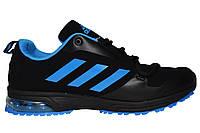 Мужские кроссовки Adidas Fast maraton 3.0, Р 41 42 43 44 46