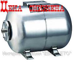 Насосы плюс оборудование Гидроаккумулятор Насосы+ HT100SS