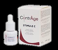 Интенсивная сыворотка для лица с витамином С. ContrAge Stimule C