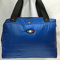 Молодежная женская стеганая сумка пуховик    оптом