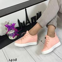 Ботинки женские на танкетке розовые АВ-1408