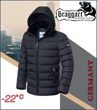 Теплая модная куртка р. 46 52