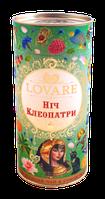 "Чай зеленый ""Ночь Клеопатры"" LOVARE 80 гр. тубус"