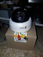 Купольная камера видеонаблюдения цветная Eneo VKCD-1334SM/210