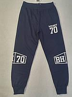 Брюки трикотажные спортивные двухнитка для мальчика р.134-152 Fashion Wear