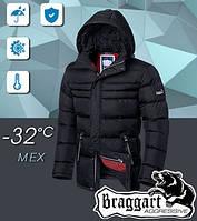Шикарная куртка теплая р. 46
