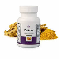 Заферан  Печень  Желчегонное   Снижает уровень холестерина  в крови Антиоксиданты Иммунномоделирующее