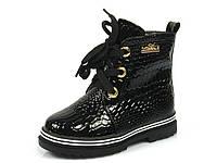 Детские ботинки: G1128-1 Черный